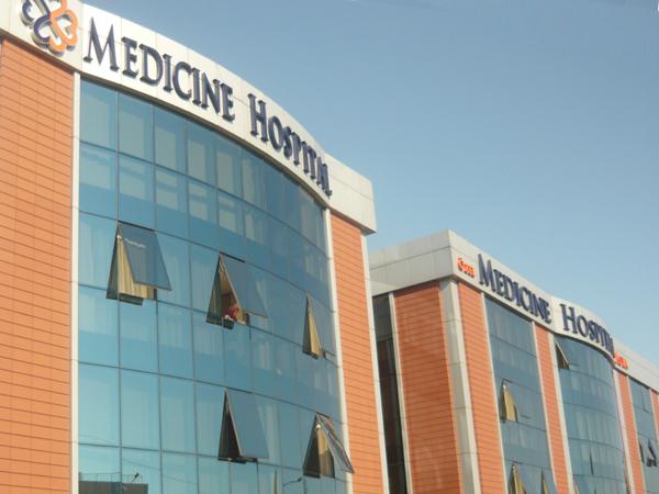 medicine-bina